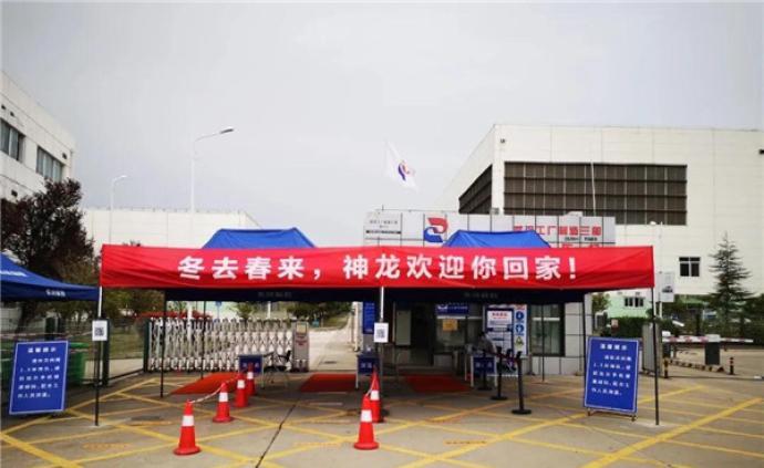 神龙汽车武汉工厂正式复工,特斯拉在华工厂产能超越疫情前