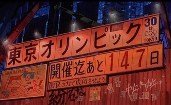 """這部""""預言""""了東京奧運會的動畫片,將于4月重映"""