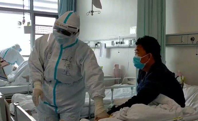 战重症|山东援汉医生:带痛风药上前线,母亲叮嘱他多救人