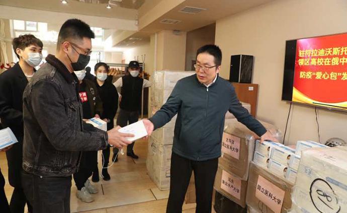 中國駐符拉迪沃斯托克總領館向領區中國留學生發放防疫口罩
