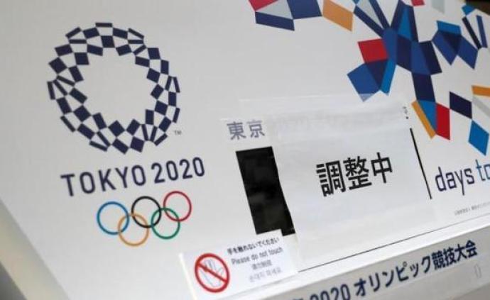 日媒:国际奥委会将在三周内决定东京奥运会日程
