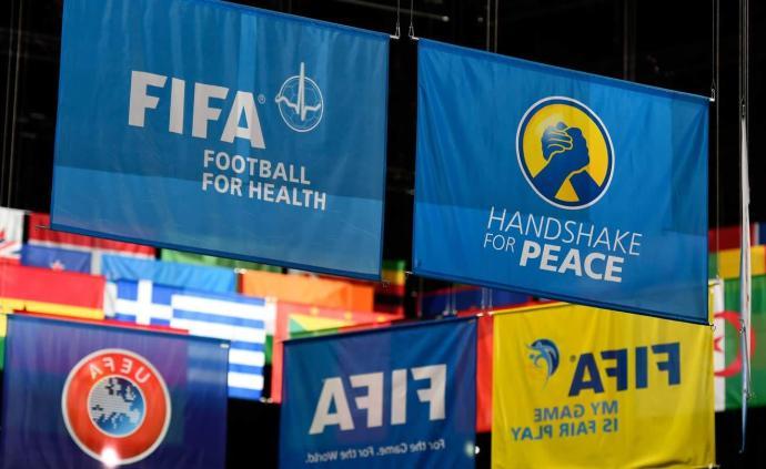 FIFA祭出疫情新政:球员降薪50%,合同延长,转会调整