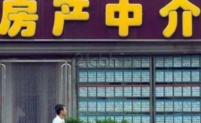 """成都:中介機構禁止發布含""""不限購""""等房地產敏感信息"""