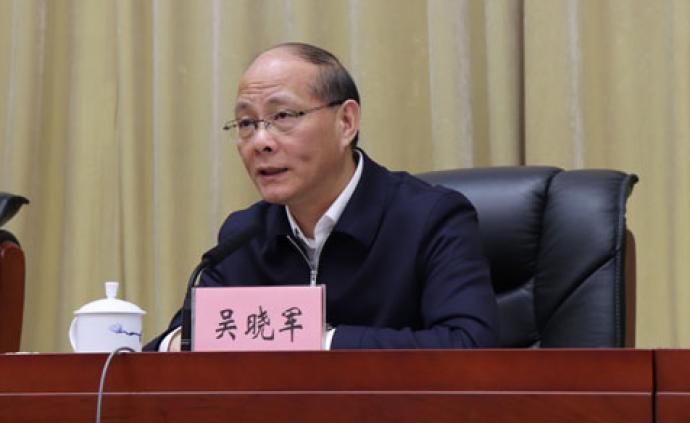 吴晓军同志因工作变动辞去江西省副省长职务