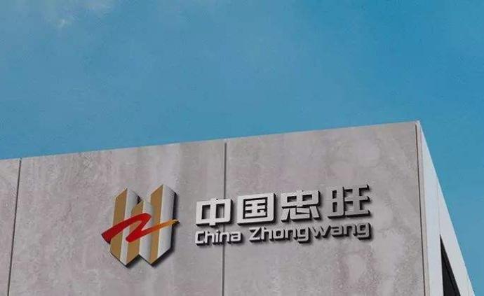 中國忠旺去年凈利32億元:鋁合金模板租賃分期入賬影響收益