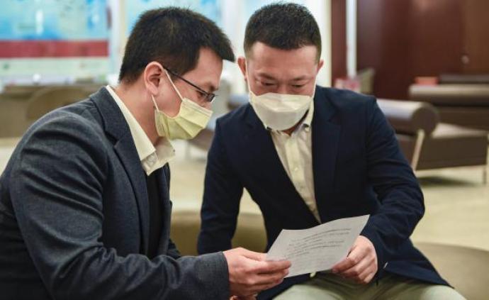 上海開發體育金融服務產品,幫扶小微企業復工復產