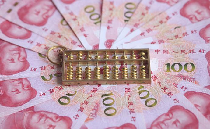 央行:經濟下行壓力加大,穩健的貨幣政策要更加注重靈活適度