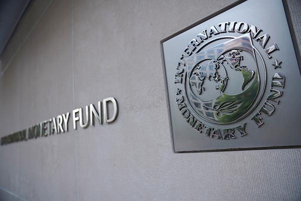 国际钱币基金组织集会:强有力的政策协调是解决全球危机的要害