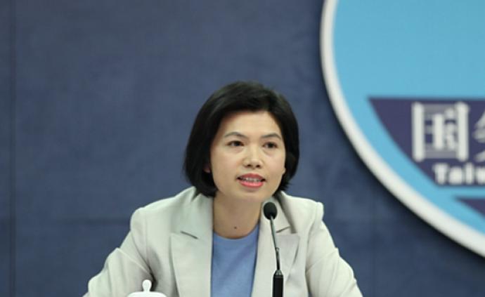 """国台办:美方签署所谓""""2019年台北法案""""毫无道理"""