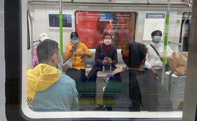 武漢重啟|直擊:時隔65天,又一次聽到武漢地鐵的報站聲