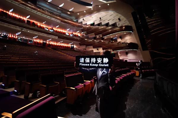 """图片来自""""上海文化广场""""微信公多号。"""