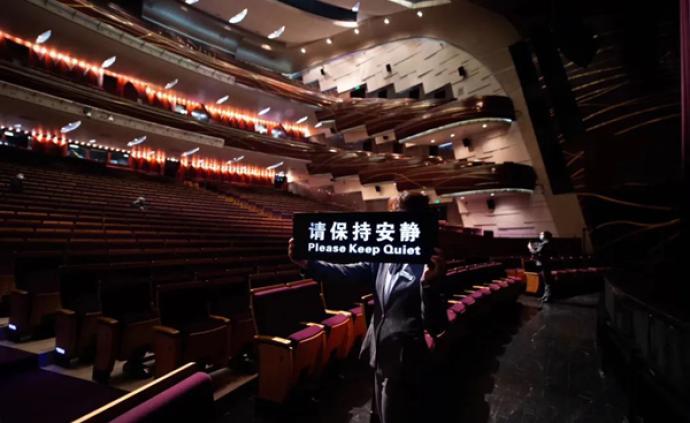 疫后如何恢复演出市场,上海的剧场和演出团体正在行动