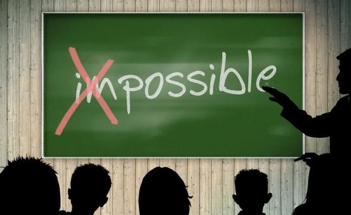 方柏林網課十講5 網課公平:如何支持學生