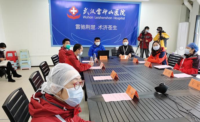 雷神山医院专家5G连线29个国家近600名华人华侨