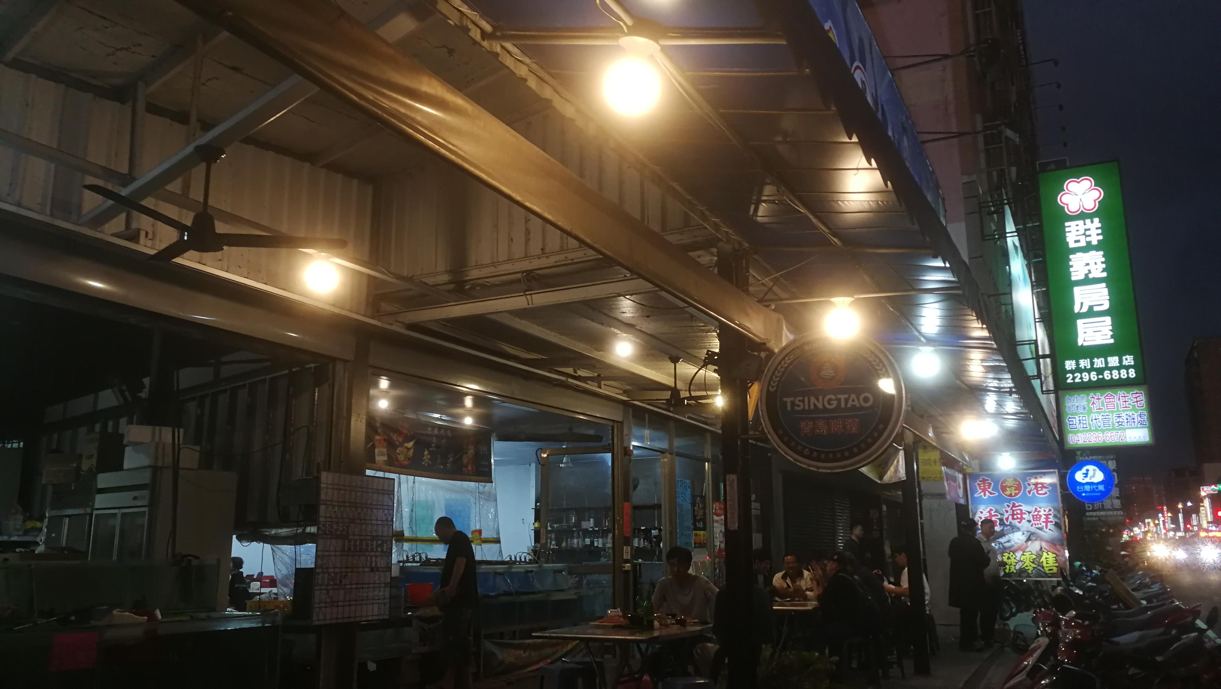 2020年1月23日晚,台中市西屯区,一家生意兴隆的街边海产排档。