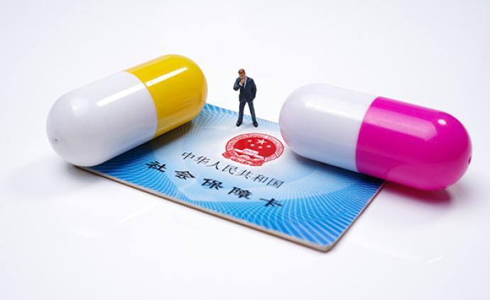 權威數據丨新冠肺炎患者人均治療費用1.7萬,這筆錢誰出?