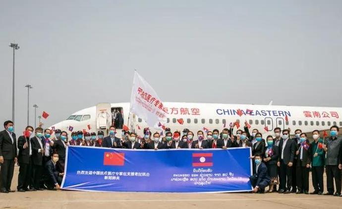 中國抗疫醫療專家組抵達老撾,駐老大使:是親必顧、是鄰必護