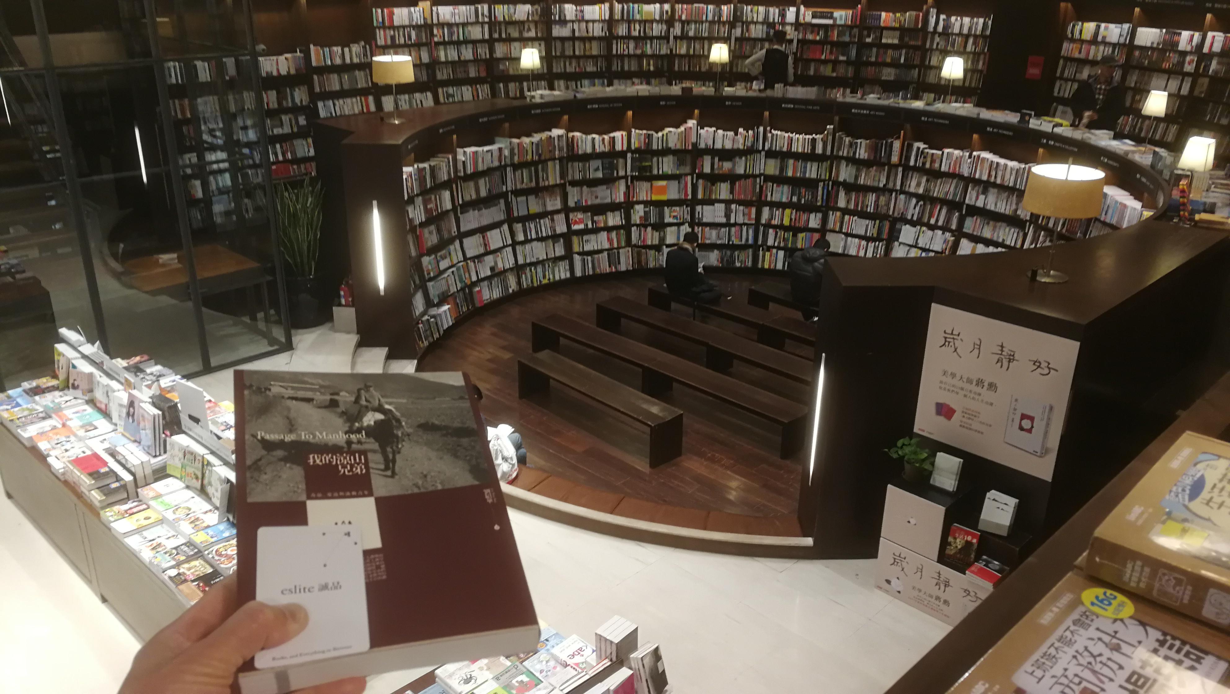 """2020年1月30日晚,台中市西屯区,中友诚品书店里的""""精神口罩""""。"""