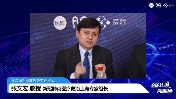 张文宏:抗疫关键在人民