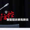 """甘肃新增湖北输入确诊病例1例:一周前持""""绿码""""自驾返兰"""
