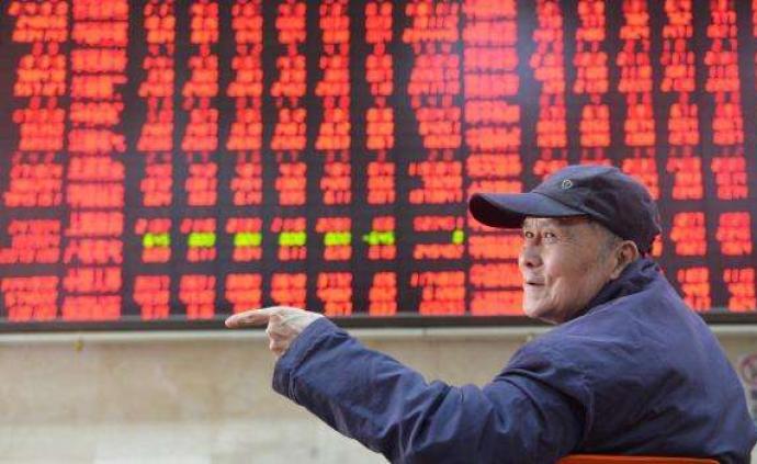 1.6億中國股民畫像來了:虧10%-50%最焦慮