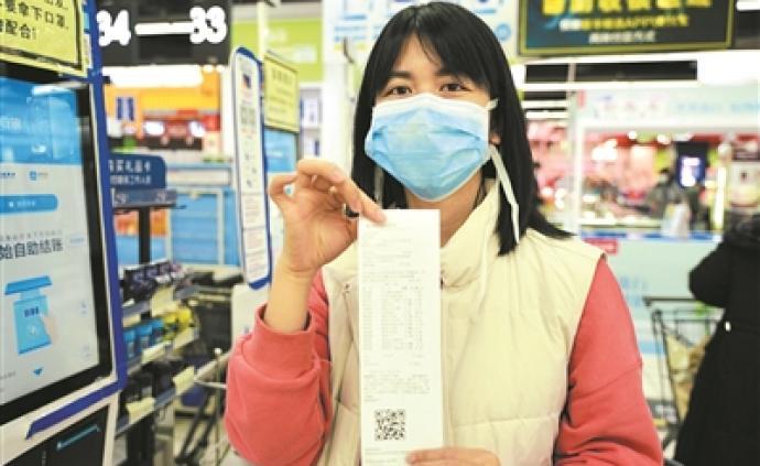 杭州消費券發放三日:政府補貼近三千萬,拉動消費4.5億