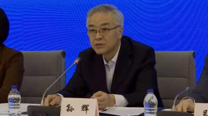 中国人民银行上海总部党委委员、副主任孙辉在发布会上。 截屏图