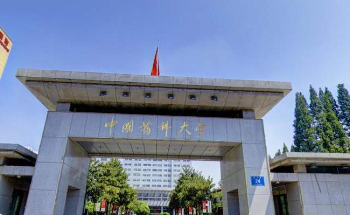 中國藥科大學回應一留學生涉疫情不當言論:個別觀點堅決反對