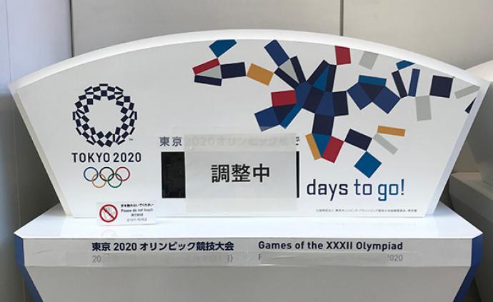 東京奧組委:已售出奧運門票可以辦理退票