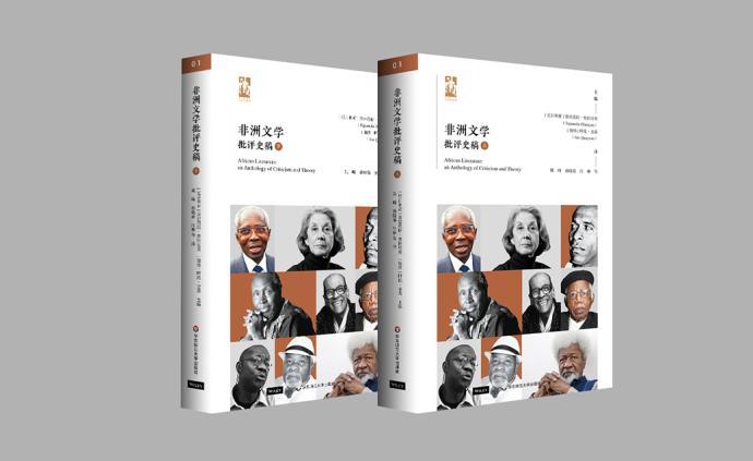 """非洲文學的困境:缺席的""""非洲"""",無聲的文學"""