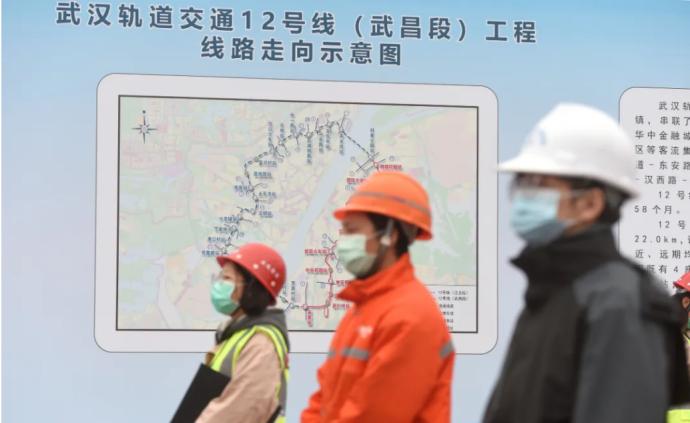 武漢重啟|楚河漢街重新開街,地鐵12號線(武昌段)開工