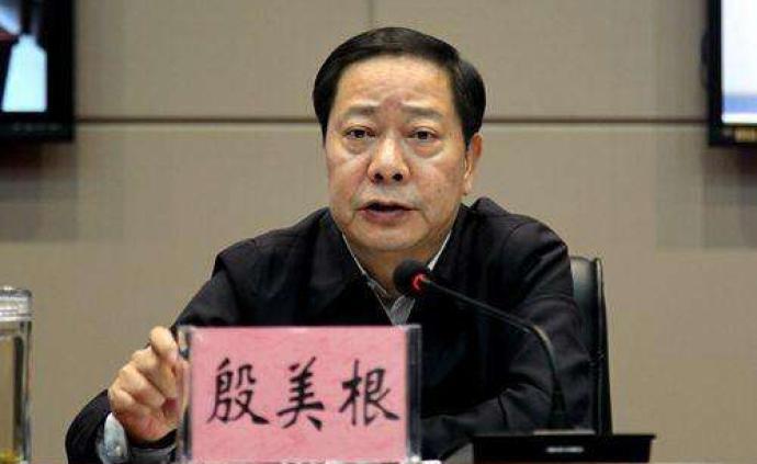 江西省委常委殷美根已出任江西省常務副省長