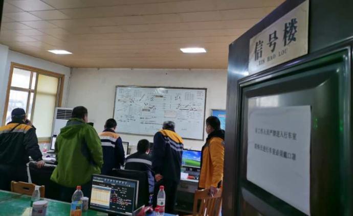 信號員回憶列車郴州側翻細節:事發前一分鐘接調度電話,晚了
