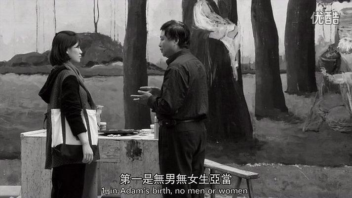 甘小二导演《在期待之中》剧照,展现中国乡间的基督信仰