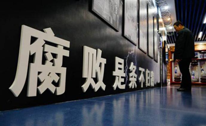 咸陽市車管所原副所長零出資成考場幕后老板,受賄五百余萬元