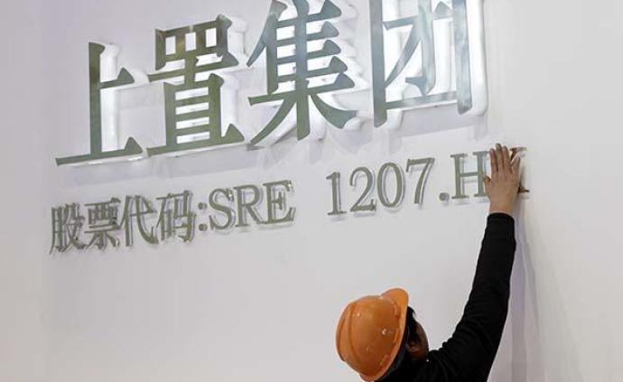中民投旗下上置集團業績由盈轉虧,去年虧損達到22.5億元