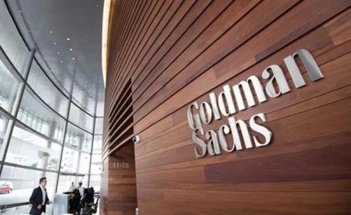 高盛成为北京第二家外资控股券商
