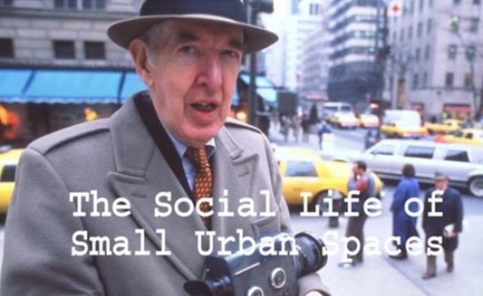 真实影像|跟随威廉·怀特的镜头,观察空间营造的街头智慧