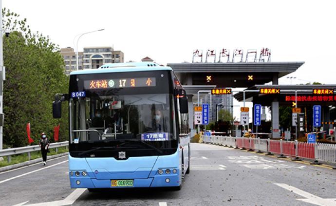 江西九江至湖北黄冈客运班线及17路跨省公交今日起恢复运行