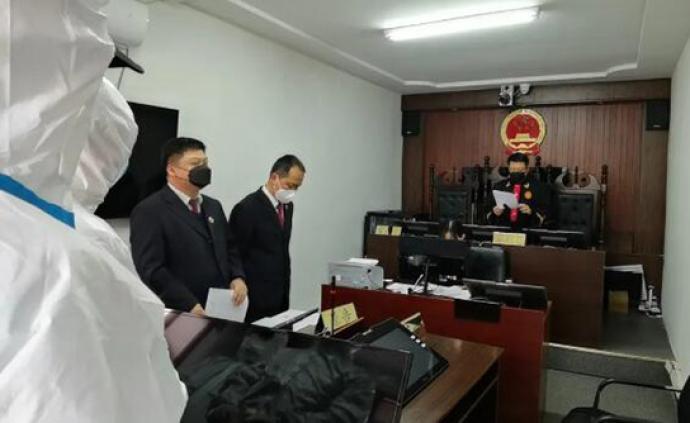 吉林信托原董事长李伟一审判5年:检举他人犯罪行为从轻判决