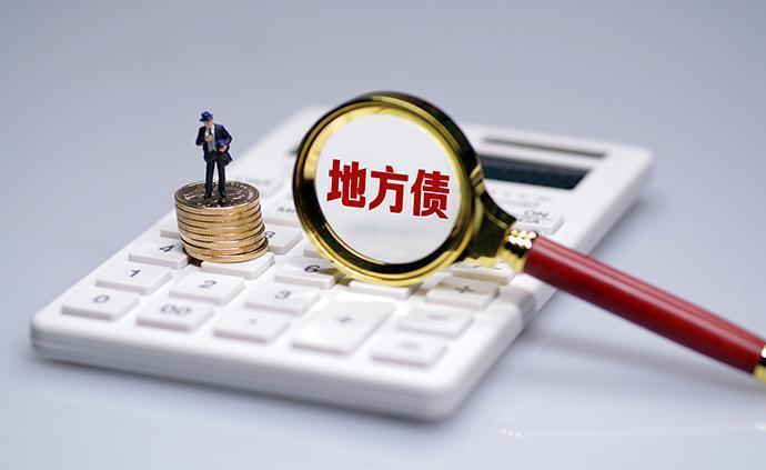财政部:一季度地方新增债券完成提前下达额度的83.5%