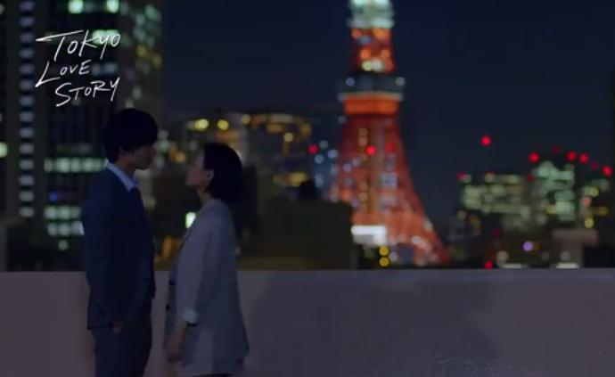 夜讀丨重拍版《東京愛情故事》,還能get到你嗎?