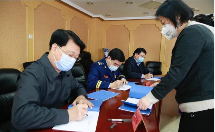 传媒湃|《中国消防》杂志社移交应急管理部消防救援局