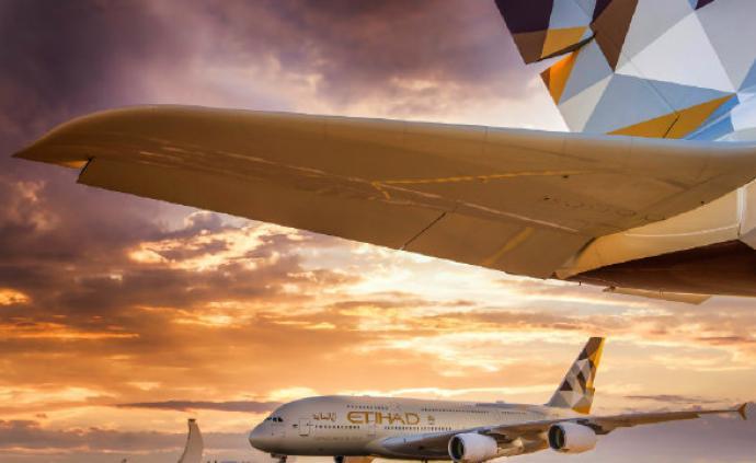 高價回國機票被取消并拒退款,多名留學生投訴阿提哈德航空