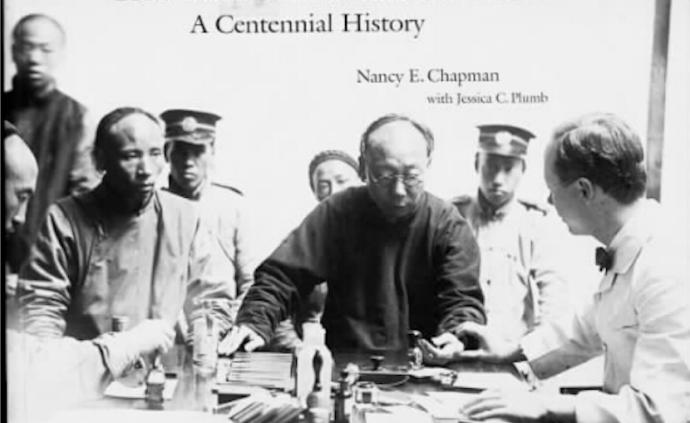 """楊念群《再造""""病人""""》:從近代醫療變革看現代中國的構造"""
