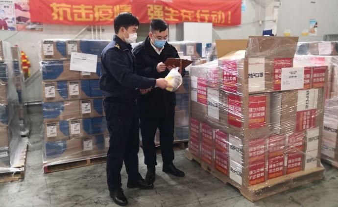 """已有上千批捐赠物资快速通关,上海海关""""一企一策""""助力抗疫"""