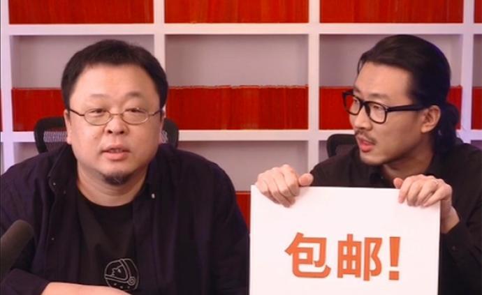 不便宜?节奏慢?罗永浩抖音直播首秀3竞技宝带货1.1亿元