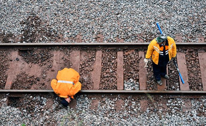 国家铁路局4月将开展安全生产集中督导检查:严肃监管问责