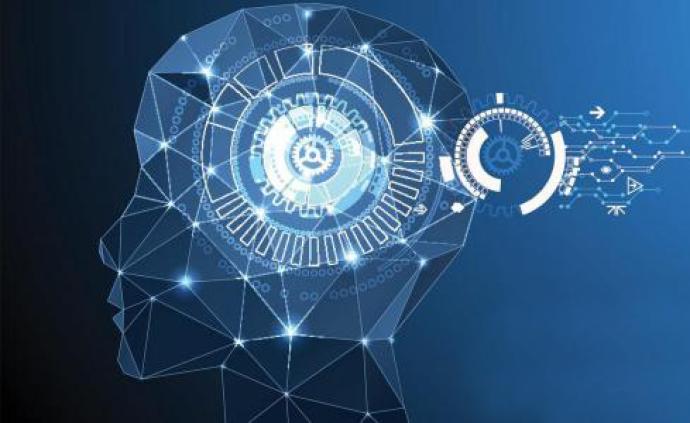 人工智能企業第四范式完成C+輪融資,投后估值約20億美元
