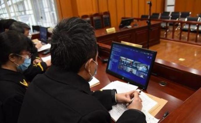 湖南法院探索智能便民訴訟服務,云審判確保公平正義不掉線